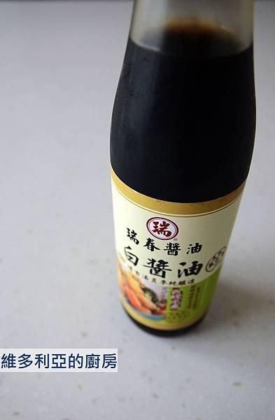 油燜苦瓜-08.JPG