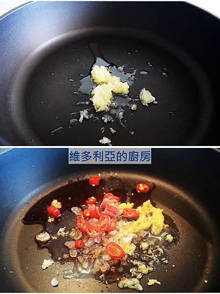 油燜苦瓜-05.jpg