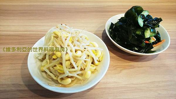 韓式醃蘿蔔-11.jpg