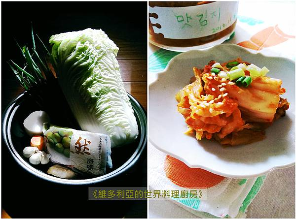 韓式醃蘿蔔-10.jpg
