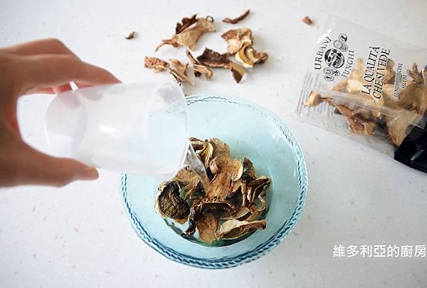 牛肝菌炒長型扁麵-05.JPG