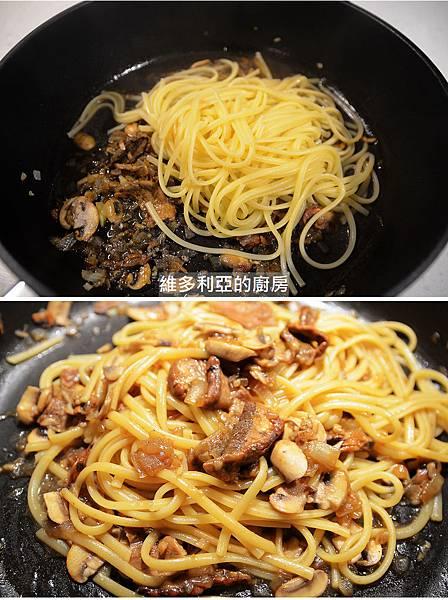 牛肝菌炒長型扁麵-09.jpg