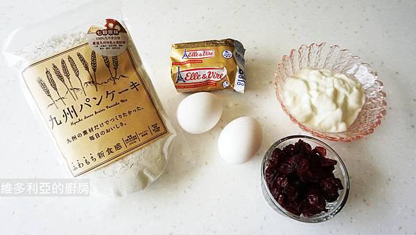 九州鬆餅粉-06蔓越莓比斯吉.JPG