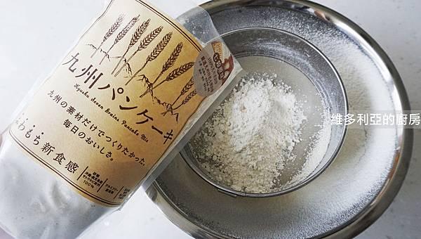 九州鬆餅粉-08蔓越莓比斯吉.JPG