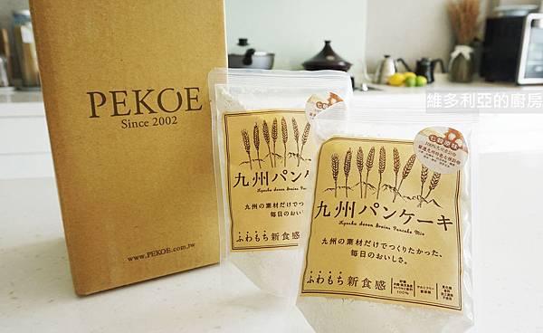 九州鬆餅粉-25.jpg