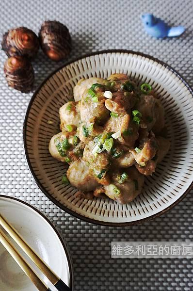 芋艿燒雞-01.jpg