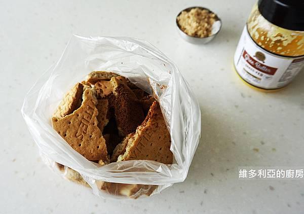 大理石花紋咖啡乳酪蛋糕-04a.jpg