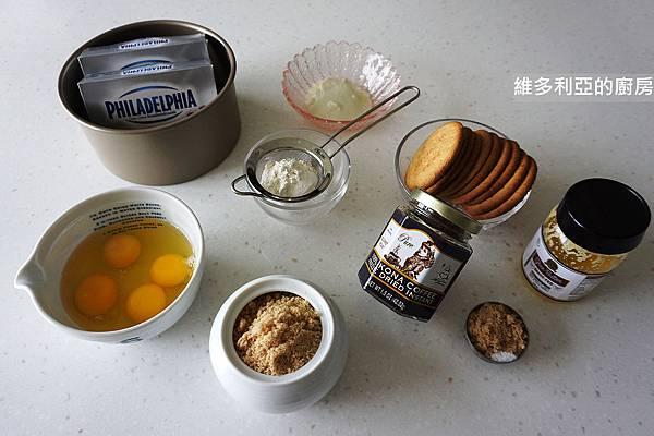 大理石花紋咖啡乳酪蛋糕-03.jpg