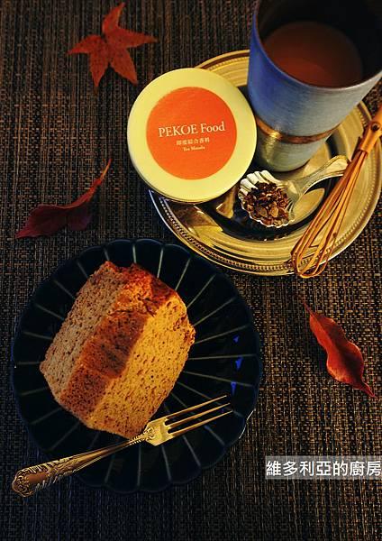 印度奶茶風味戚風蛋糕-01.jpg