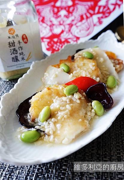 酒釀燒魚-03成品圖b.JPG