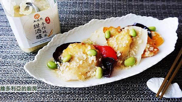 酒釀燒魚-09成品圖c.JPG