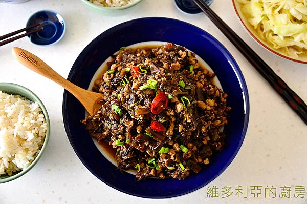 梅菜燒肉末-01.jpg