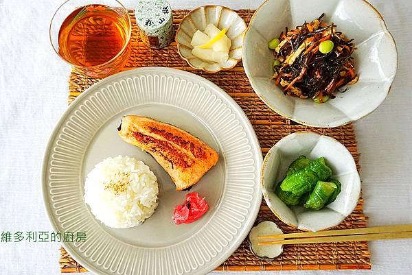 香煎鹽麴鮭魚-01.jpg
