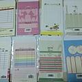 日本進口 收費袋 紙張厚度約200磅 售價:25~50元