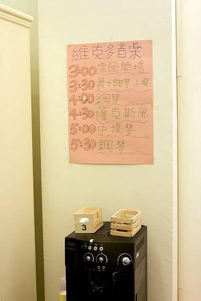維克多開幕茶會2 3.jpg