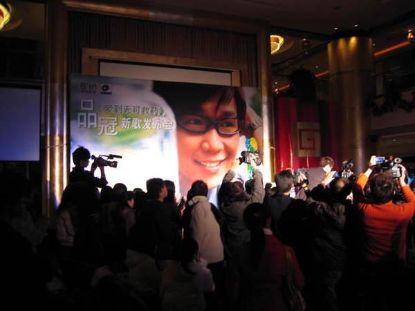 1127北京金庫KTV