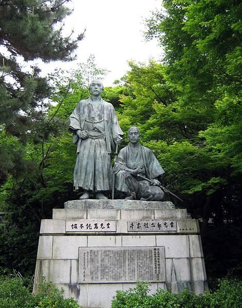 坂本龍馬與中岡慎太郎銅像.JPG