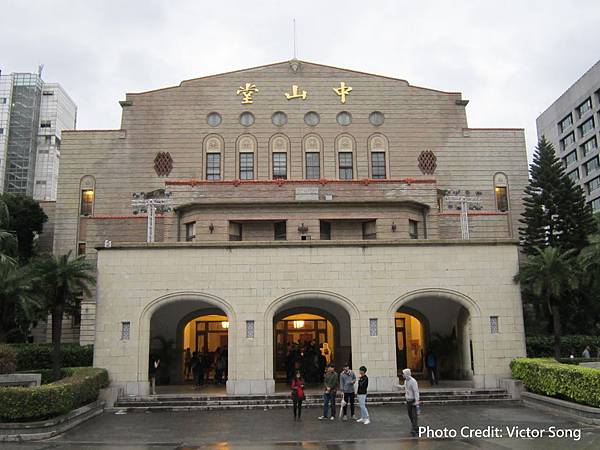 Zhongshan Hall1.JPG
