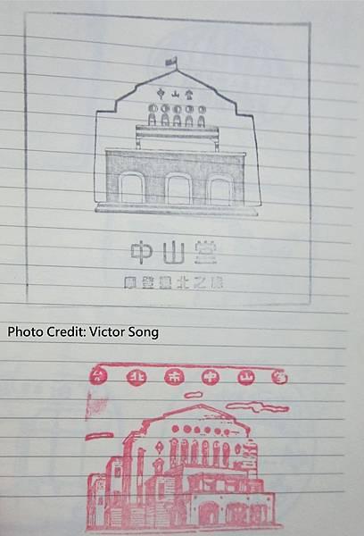 Zhongshan Hall7.JPG