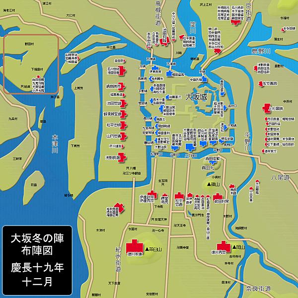 大坂冬の陣布陣図.png