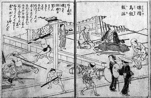 堺の鉄砲鍛冶.jpg