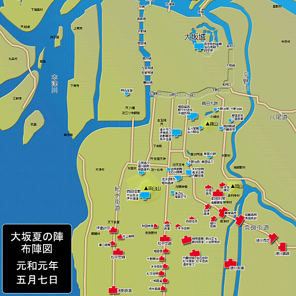 大坂夏の陣(天王寺・岡山合戦)布陣図.png
