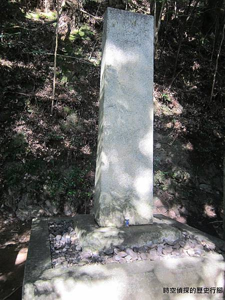 吉川廣家墓.JPG