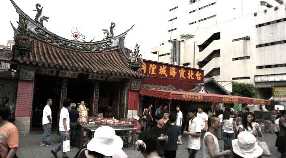 台北霞海城隍廟.jpg