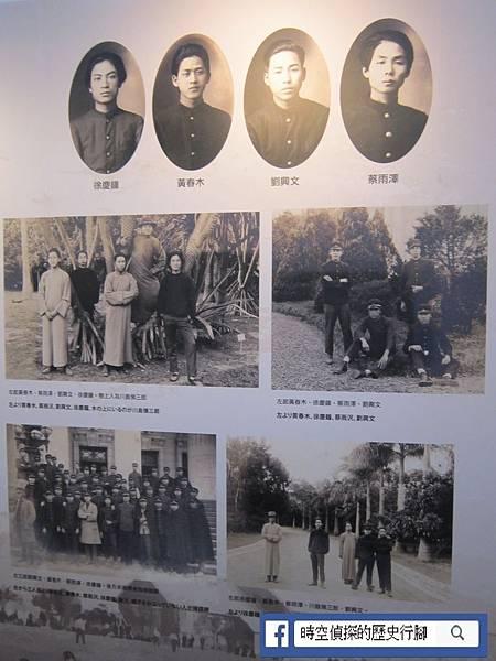 台北高等學校創立95周年紀念活動2.JPG