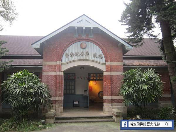 木藝館大溪公會堂.JPG