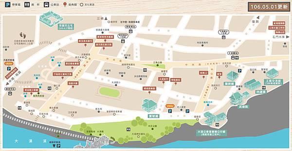 木藝館地圖.jpg