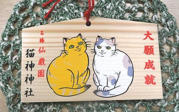 猫神絵馬.jpg