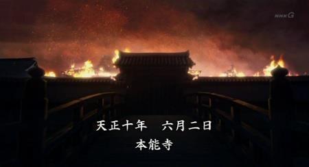 本能寺之變.jpg