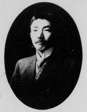 岡田信一郎.png