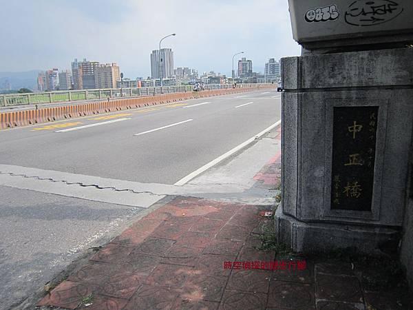 中正橋3(拍攝於20180512).JPG