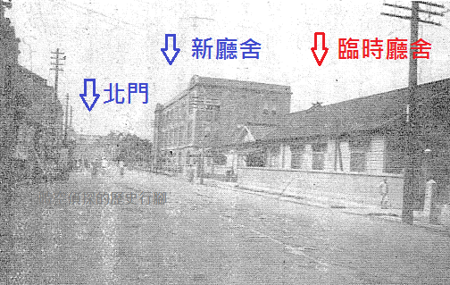 6. 臺北郵便局廳舍(臺灣建築會誌).png