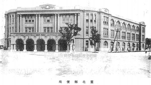 7. 台北郵便局(台灣建築會誌).png