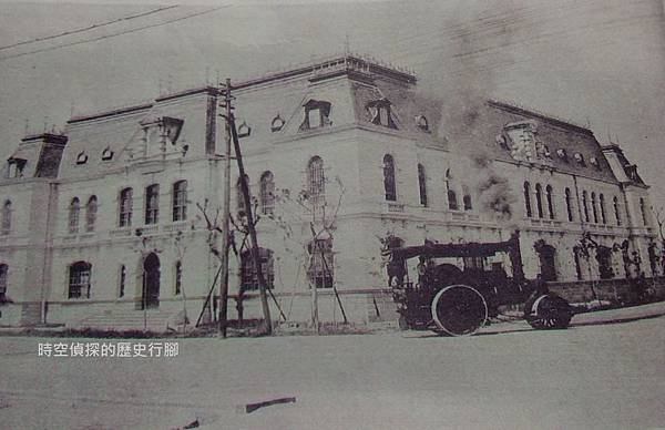 彩票局廳舍落成後,曾由殖產局博物館和總督府圖書館先後進駐,後來毀於1945年5月的「臺北大空襲」.jpg
