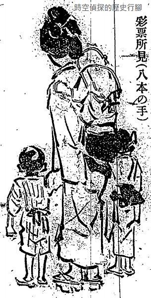 面對彩券業者規定每人限買兩聯,有婦人帶著三位孩子充當人頭,順利購入八聯彩券.png