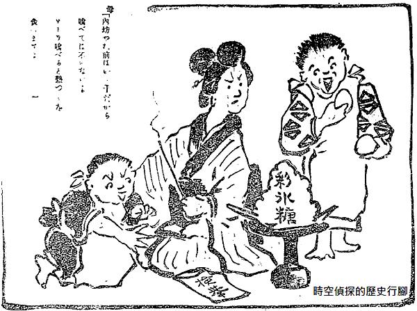 描繪臺灣住民可以不受限制大吃彩券「甜頭」,而內地住民礙於政府阻攔,只能在一旁乾瞪眼的諷刺漫畫.png