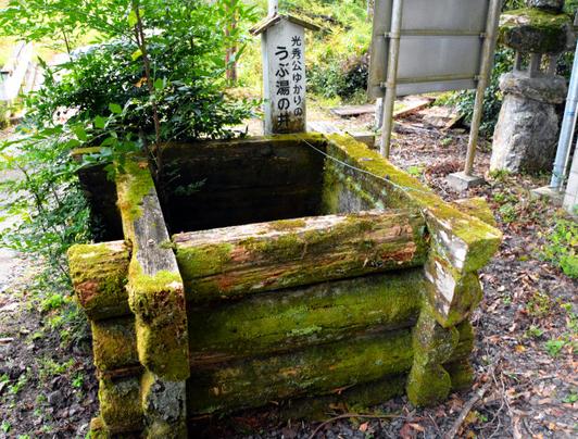 位於岐阜縣山縣市,有座據說明智光秀出生時所使用過的古井.png