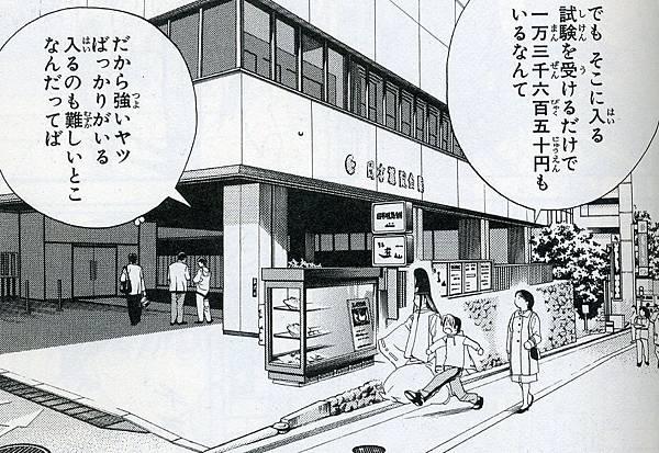 日本棋院.jpg