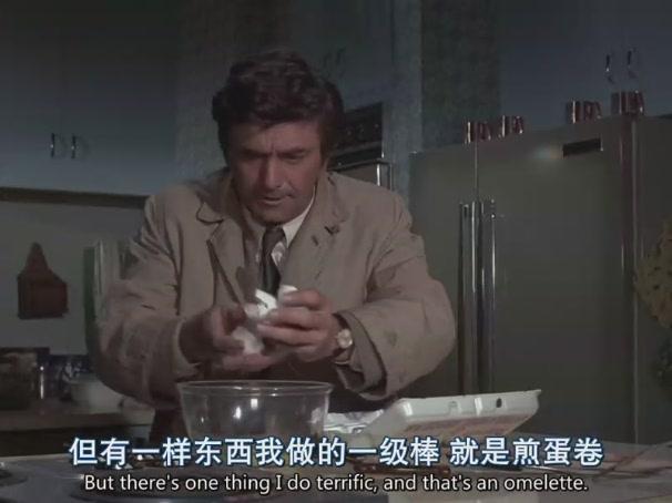 神探可倫坡之按圖索命第一季03[(027099)09-43-10]