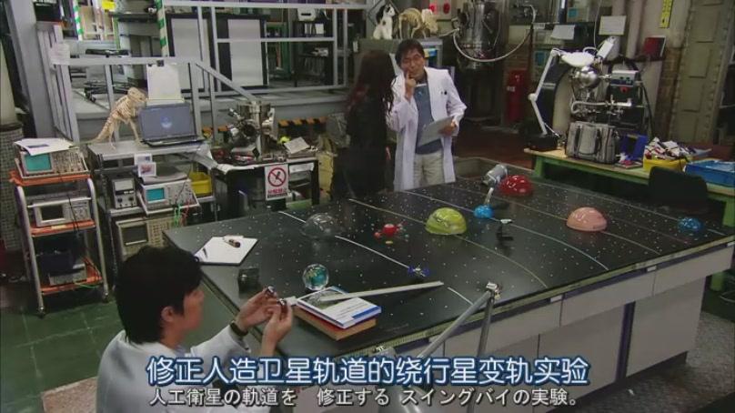 神探伽利略2-11[(109141)11-04-03].JPG