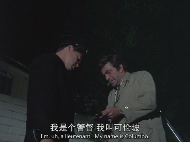 神探可倫坡之生死難棄第一季05[(016567)08-43-15]