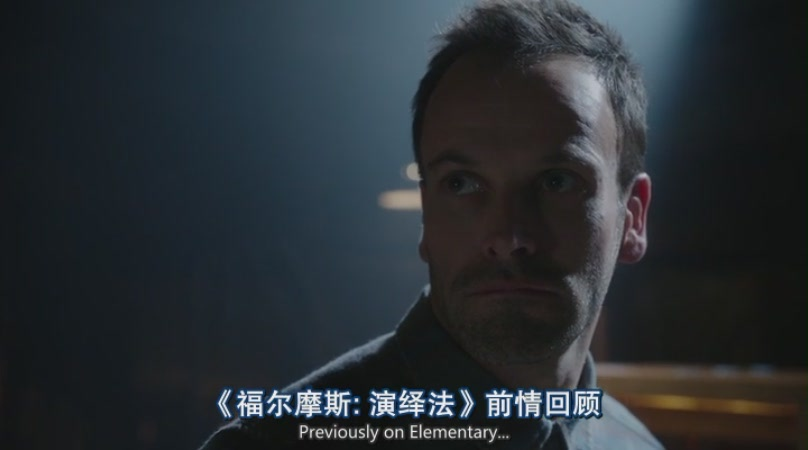 [YYeTs][Elementary S01E23 END][(000045)16-58-38]