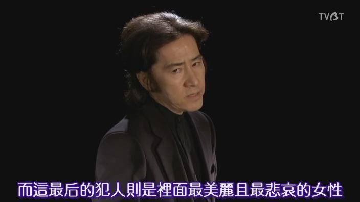 古畑任三郎_[最後的舞蹈].rmvb_snapshot_00.00.21_[2014.08.04_09.34.32]