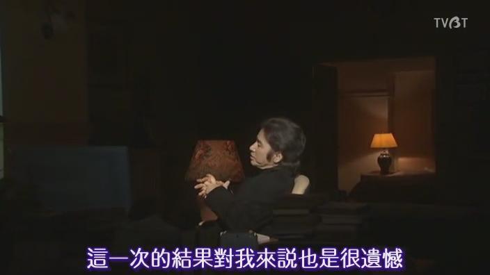 古畑任三郎_[最後的舞蹈].rmvb_snapshot_01.13.07_[2014.08.04_09.36.07]