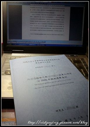 DSC00096677.jpg