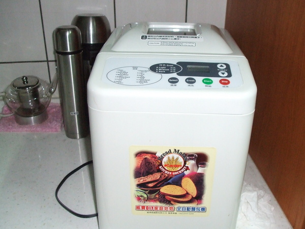 威寶麵包機